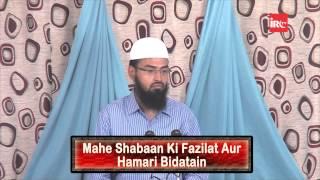 Mahe Shaban Ki Bidatain By Adv. Faiz Syed