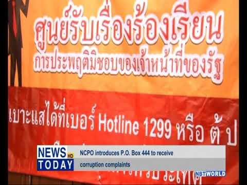 NCPO introduces P.O. Box 444 to receive corruption complaints