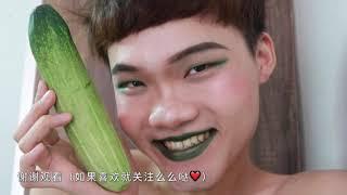 《绿色MV》翻唱-Bryan Wee