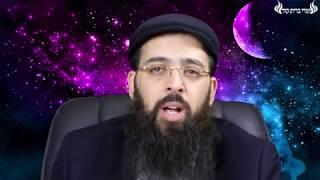 הרב יעקב בן חנן -תכלית כוונת בריאת העולמות ושו