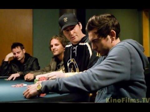 Акула покера смотреть онлайн hd online casino cash bonus no deposit