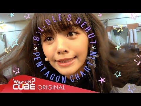 """손(SORN) - """"PRODUSORN Diary"""" 004 : (G)I-DLE's Debut & PENTAGON's Chart In"""