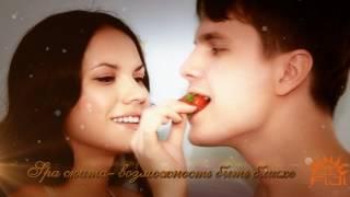 Рекламный ролик FIJI