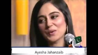 duniya mein logon ko by pak singer ayesha jahanzaib old is gold hindi song