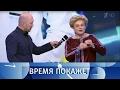 Лженаука. Время покажет. Выпуск от08.02.2017