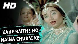 Kahe Baithe Ho Naina Churai Ke | Penaz Masani, Salma Agha | Salma 1985 Songs | Raj Babbar