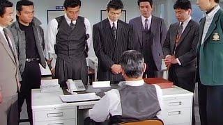 タカとユージは、銀行襲撃犯逮捕の際、人質の牧野恵(網浜直子)を死な...