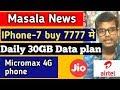 Iphone-7 buy 7777 || Airtel Best Data plan,Micromax 4G phone ,iphone-8 70% cashback jio camera tech