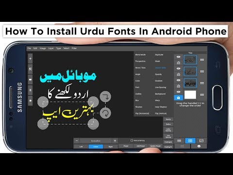 How To Install Urdu Fonts In Mobile Phone