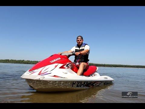 Как называется водный мотоцикл