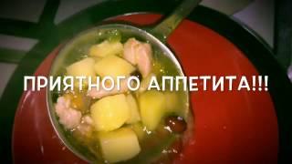 Фасолевый суп. Фасоль. Bean soup. Yummy