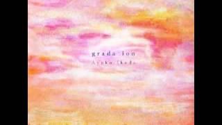 池田綾子 - 夕焼け小焼け