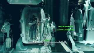 Fallout 4 убежище 75 и Узнаем где шон.