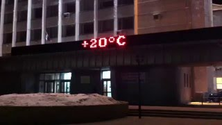 +20°С. Тула, 17 февраля 2016