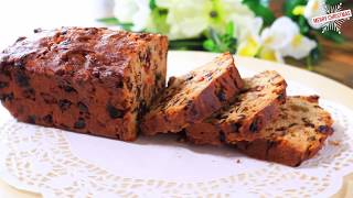 Fruit Cake | Last Minute Christmas Baking - Alcohol Free Recipe