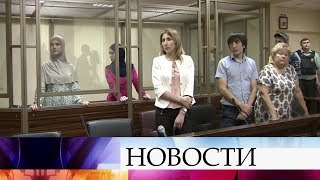 ВРостове на Дону вынесен приговор поделу оподготовке теракта вкрупном торговом центре