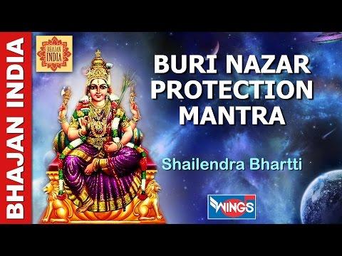 BURI NAZAR PROTECTION MANTRA |  VERY VERY POWERFUL MANTRA