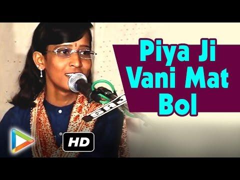 Marwadi Desi Song |