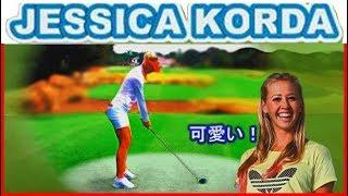 Kapuso Mo Jessica Soho August 12