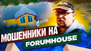 видео Какие ошибки можно допустить при строительстве домов из клееного бруса