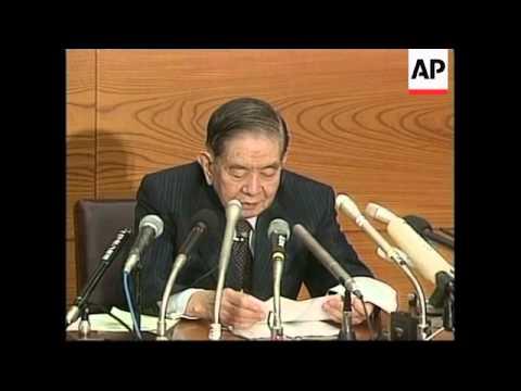 JAPAN: CENTRAL BANK RAISES INTEREST RATES