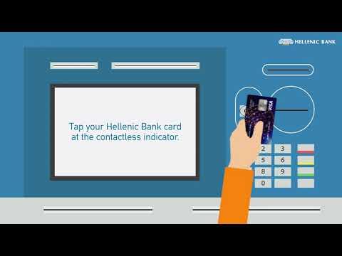 Hellenic Bank ATM Cash Deposit