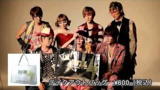 "http://avex.jp/aaa/ AAA """"Buzz Communication"""" Tour 2011グッズ紹介:..."