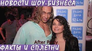 Наталья Королева и Тарзан откровенно рассказали о секс-скандале. Новости шоу-бизнеса.