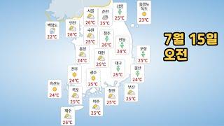 [날씨] 21년 7월 15일  목요일 날씨와 미세먼지 …
