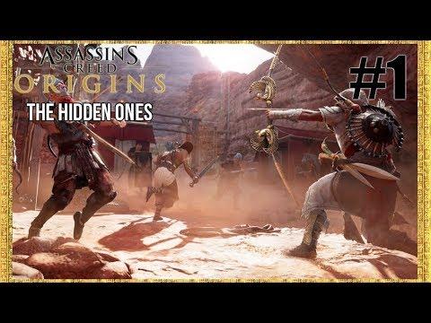 Assassin's Creed Origins The Hidden Ones[08]: ผู้เสียสละ - วันที่ 31 Jan 2018