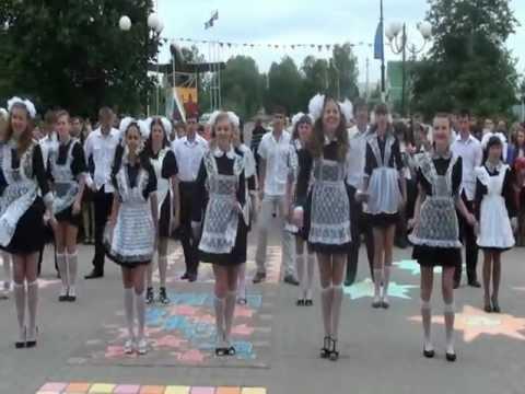 Видео, Последний звонок - танец Калинка