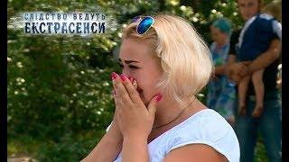 Мальвина – Следствие ведут экстрасенсы 2018. Выпуск 22 от 02.04.2018