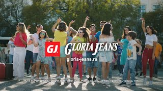 Hello Summer! New collection by Gloria Jeans'19