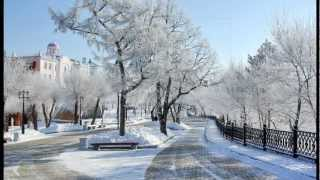 Зима в Хабаровске, Winter in Khabarovsk (HD)