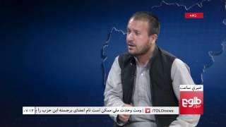 LEMAR News 23 Sep 2016 /د لمر خبرونه ۱۳۹۵ د تلې ۰۲