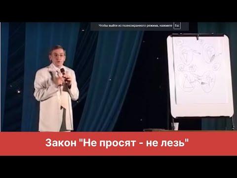 Русские герои