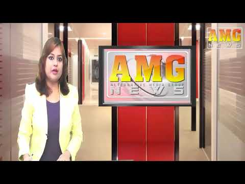 AMG News Jamshedpur 16 November 2017