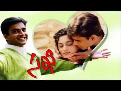 sakhi movie ringtones