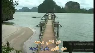 Arabic Karaoke Elissa 2ad Ma Bechta2lak