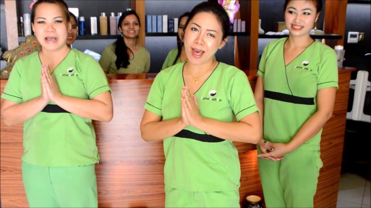 Welcome video carnival health spa youtube for Spa uniform dubai
