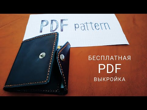 Кошелек из натуральной кожи / ручная работа / Handmade Genuine Leather Wallet