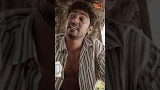 එලියට බැස්සම බලන්න ඕනෙ උන්ගෙ සිරික්කිය #ITN #ITNSriLanka #ITNDigital #shorts #Andungira Thumbnail
