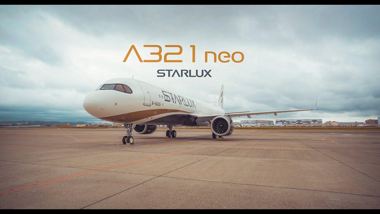 星宇航空精品機艙內裝影片現正放映 |STARLUX Airlines - YouTube