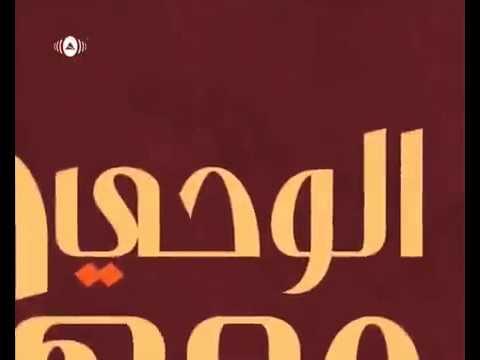 Alsalam alaika ya Rasoul allah