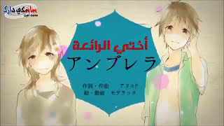 vuclip أغنية يابانية مترجمة للأخت | Song Japanees for Sister
