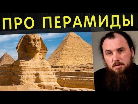 Пирамиды в Египте.