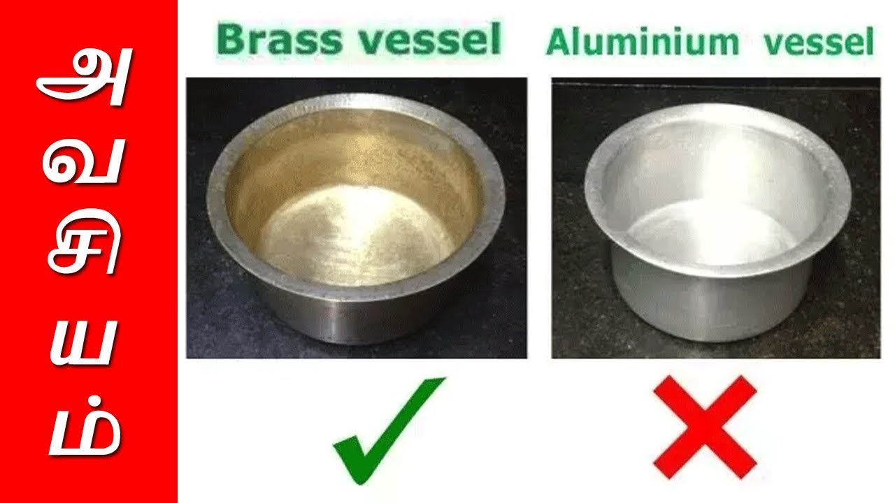 Aluminium Cooking Vessels Are Safe? | தமிழ்