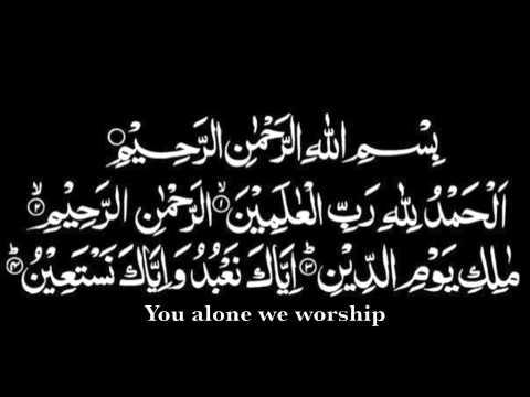 Surah Al-Fatiha Recitation by Bassem Rashidi