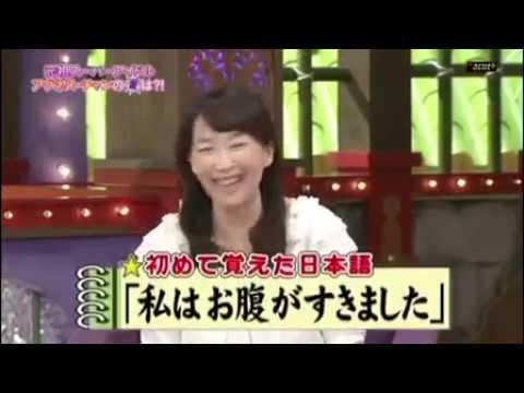 アグネス・チャン「はじめて覚えた日本語」