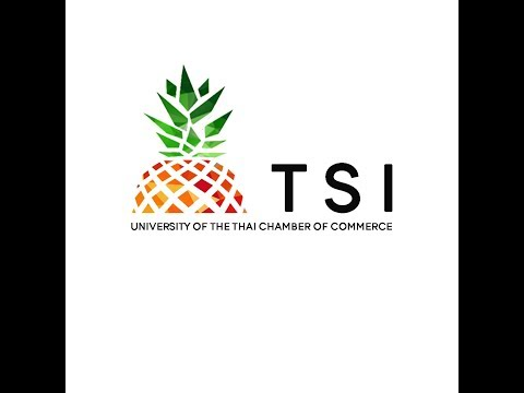 คณะการท่องเที่ยวและอุตสาหกรรมการบริการ มหาวิทยาลัยหอการค้าไทย